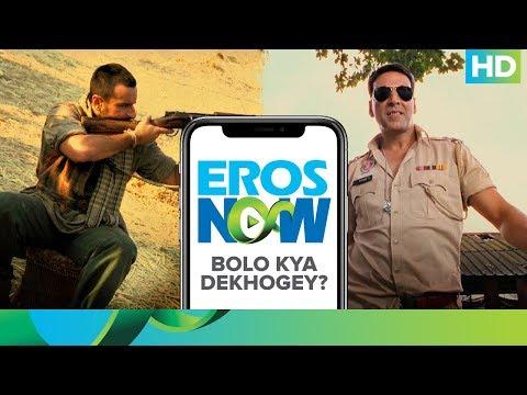 Unlimited Guns, Cops, Action! - Bolo Kya Dekhogey?