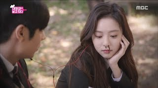 [Dae Jang Geum Is Watching] EP06, I have a nosebleed nose. ???? ???? 20181115