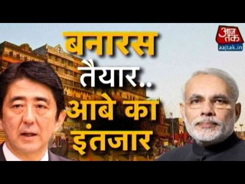 Varanasi Awaits Narendra Modi, Japan's PM Shinzo Abe