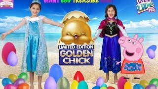 FROZEN Elsa Anna TOY SURPRISE EGG HUNT at the Beach! Peppa Pig & Little Live Pets Toys