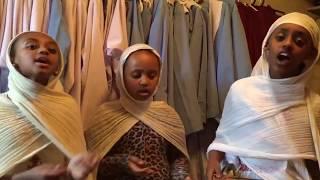 Yemaychalewun Chalshiw | Ethiopian Orthodox Tewahedo Church Mezmur