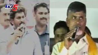 నంద్యాల పందెంకోళ్లు | AP CM Chandrababu vs YS Jagan Over Nandyal By-Poll