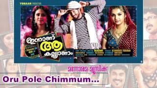 Innanu Aa Kalyanam - Orupole Chimmum | Innanu Aa Kalyanam