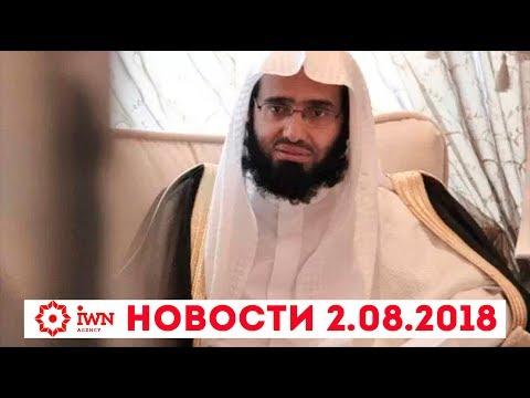 Аресты ученых в саудии: активисты предупредили о возможном аресте шейха Аль-Фаузана
