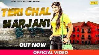 Teri Chal Matkani Sonu Pandit Pooja Hooda Gulab Bhardwaj New Haryanvi Song