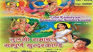 download lagu Tulsi Ramayan Sampoorna Sunder Kand  Hindi Meaning By gratis