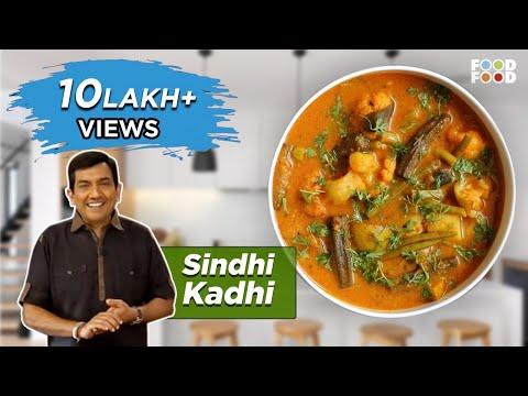 Sindhi Kadhi - Sanjeev Kapoors Kitchen