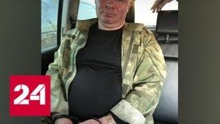У полковников-взяточников нашли 80 миллионов рублей - Россия 24