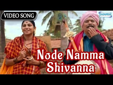 Node Namma Shivanna | Tony Kannada Movie Songs | Srinagar Kitty, Aindrita Ray