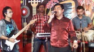 O Shokhi Tui Durey Thakley By Singer Sondo. ও সখী তুই দূরে থাকলে- শিল্পীঃ ছন্দ