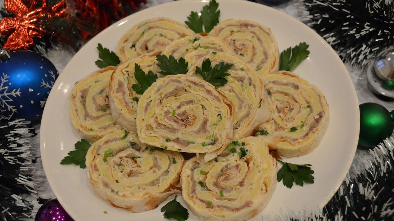 Закуска из лаваша с селедкой рецепты пошагово