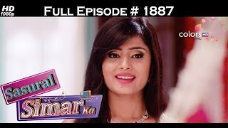 Sasural Simar Ka - 13th July 2017 - ससुराल सिमर का - Full Episode