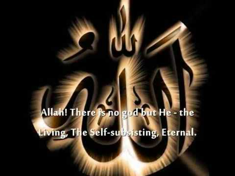 Ayatul Kursi / Ayaat Ul Kursi in English and Arabic - Beautifull !!!!