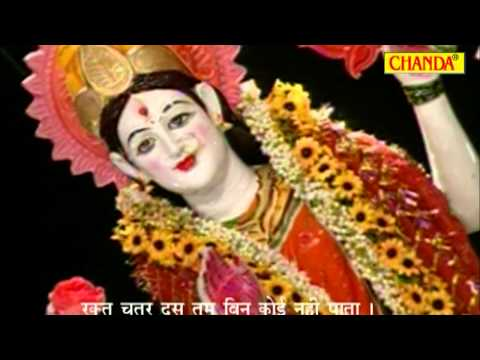 Om Jai Lakshmi Mata Aarti Vandana Vandana Vajpeii Hindi Mata Bhajan Chanda video