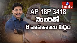 High Security at Y.S. Jagan Mohan Reddy's House-cum-Party Central Office | Tadepalli Updates | |