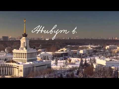 Видео   День Конституции