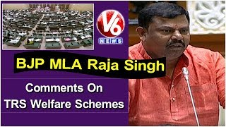 BJP MLA Raja Singh Comments On TRS Welfare Schemes | TS Assembly Sessions 2019