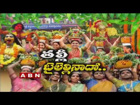 Lal Darwaza Bonalu Celebrations Today | Devotees Huge Rush At Mahankali Temple | Hyderabad