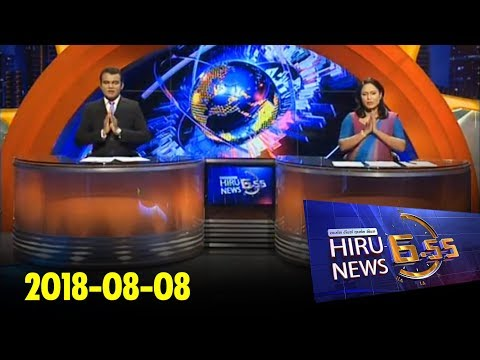 Hiru news today  08 th August 2018