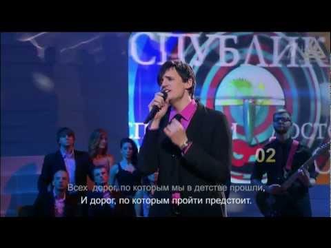 Дмитрий Колдун - Притяжение земли (live)