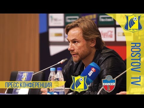 Валерий Карпин после матча Ростов - Енисей