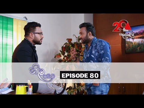Neela Pabalu | Episode 80 | Sirasa TV 03rd September 2018 [HD]