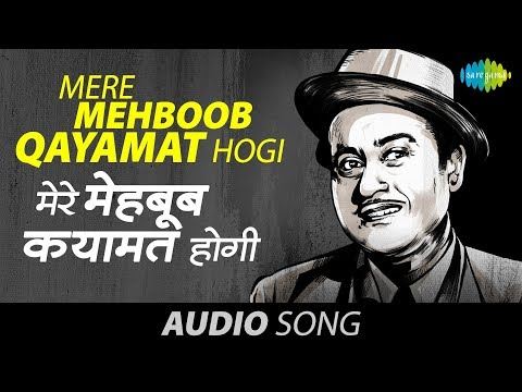 Mere Mehboob Qayamat Hogi (revival) - Kishore Kumar - Mr. X In Bombay [1964] video