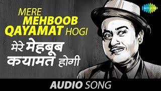 Mere Mehboob Qayamat Hogi (Revival) - Kishore Kumar - Mr. X in Bombay [1964]