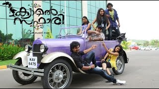 My Boss - Camel Safari Malayalam Movie 2013 | Malayalam Full Movie 2013