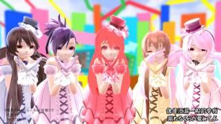 【MMD-PV】覚悟はできてるの?【natsuki mitsuki bread yuka aya】