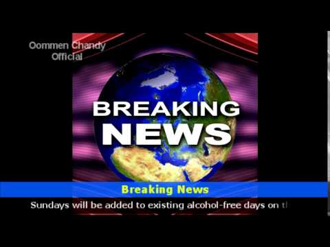 Phased ban of alcohol in Kerala - International Breaking news