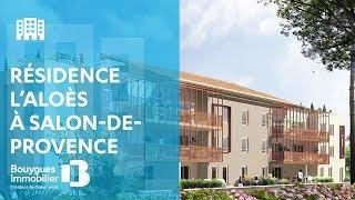 Résidence Aloès à Salon-de-Provence   Nos projets immobiliers neufs