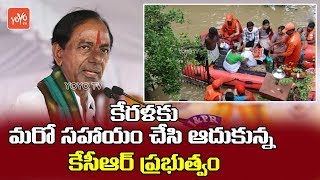 Kerala Floods | Telangana Government Announced 100 Tonnes of Food For Children