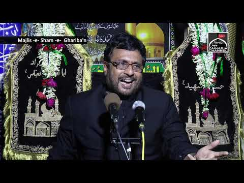 Majlis -e- Sham -e- Ghariba'n | Maulana Ejaz Abbas | Masjid e Iranian | 10 September 2019