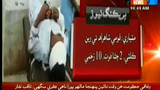 Breaking News  Hyderabad Accident
