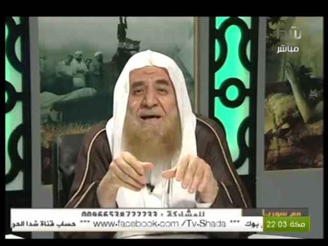 مع سوريا حتى النصر - الشيخ عدنان العرعور 2-6-2013