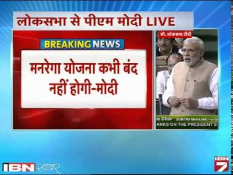 Modi Ne Bola Virodhiyon Par Hamala, Kahaa- Mera Dharma Bharat