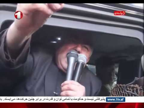 Afghanistan Dari News 03.08.2015 خبرهای افغانستان