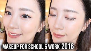 Everyday School/Work Makeup Routine 2016 | 我的上課上班妝容