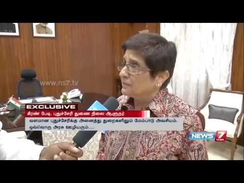 A law abiding Puducherry will make a prosperous Puducherry : Kiran Bedi | Exclusive | News7 Tamil