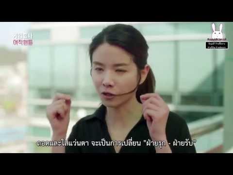 """[ซับไทย] 160725 Irene - Web Drama """"Game Development Girls"""" [EP 1-6]"""