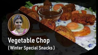 Vegetable Chop | Winter Special Snacks | Mix Veg Chop