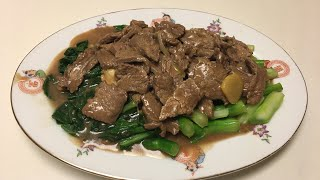 Covid19 Pandemic Cooking Series #2: Beef with Chinese Broccoli (Gai Lan) Stir Fry
