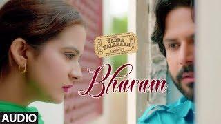 Bahram: Prabh Gill (Audio) Alfaaz | Vadda Kalakaar | Kuldeep Kaushik | Latest Punjabi Songs 2018