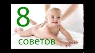 Что делать, чтобы родился мальчик