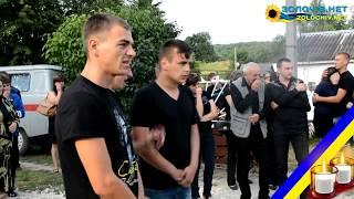 На Золочівщині люди стоячи на колінах зустрічали загиблого воїна з АТО