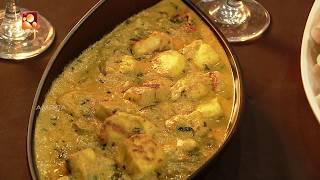 Annies Kitchen With Devangana Serial Cast| Lasooni Methi Paneer Curry