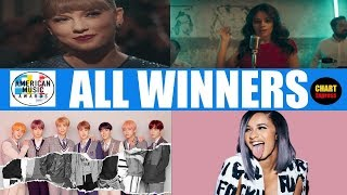 American Music Awards 2018 - ALL WINNERS | AMA