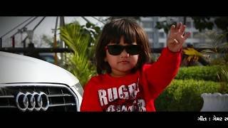 Char Bangdi Vadi Gadi Bhoomi Panchal Lattest Super Hit New Gujarati Video Song 2017