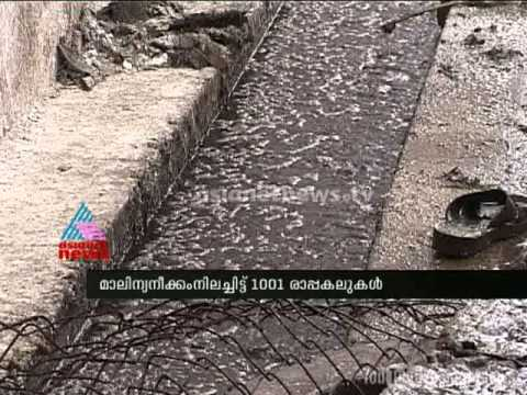 Sewage treatment in Trivandrum not efficient: sewages all over the city